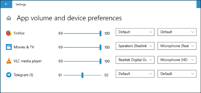 App volume device preferences